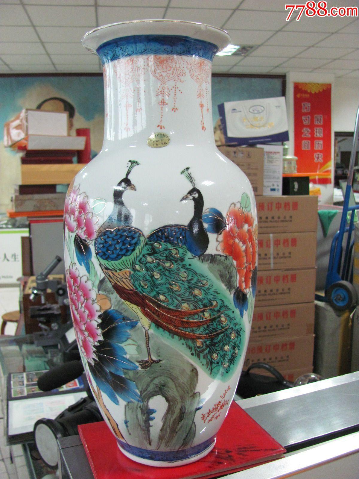 漂亮的孔雀花瓶(se54148925)_7788舊貨商城__七七八八商品交易平臺(7788.com)