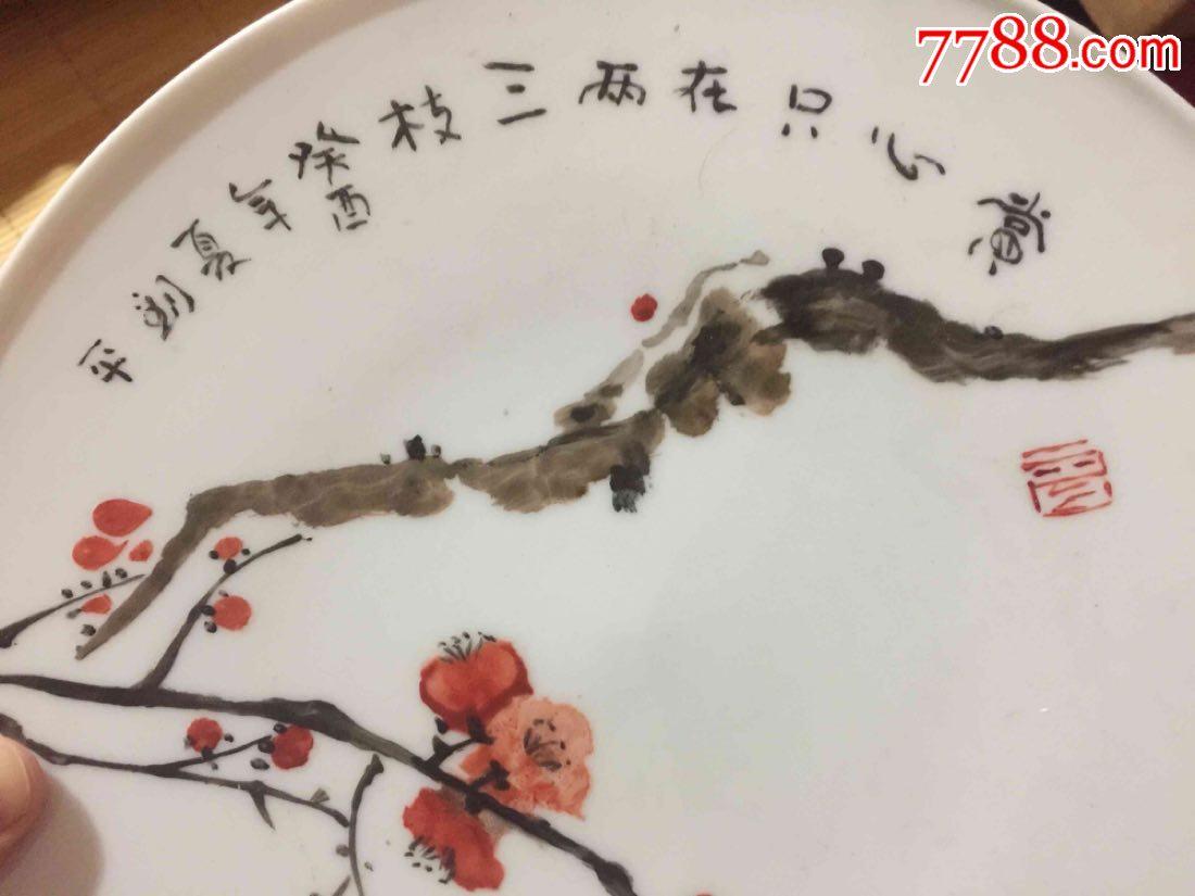 """老干部散出当代工艺美术大师刘平款手绘梅花图瓷盘""""赏图片"""