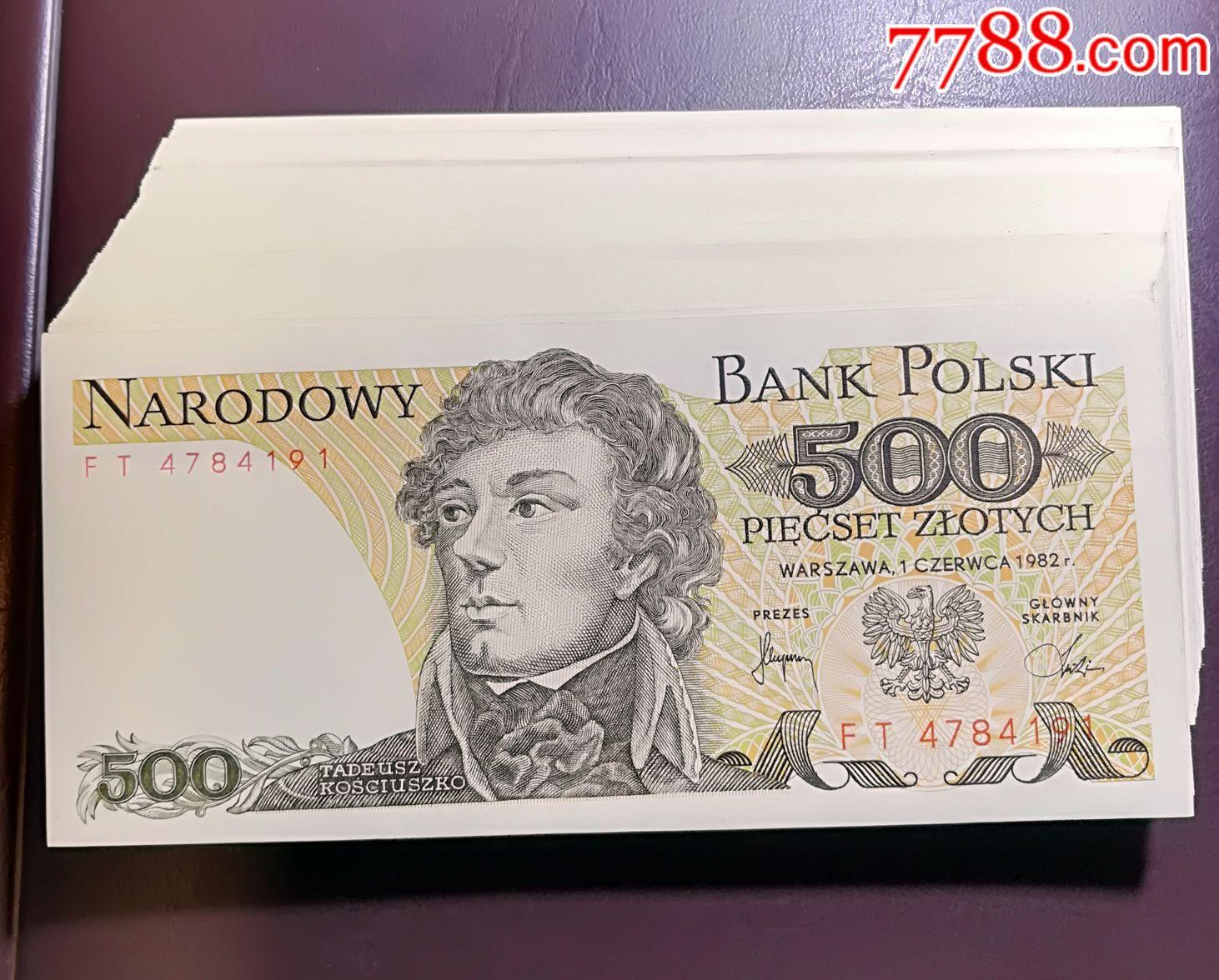波兰币_绝品,1982年,500元,波兰币.