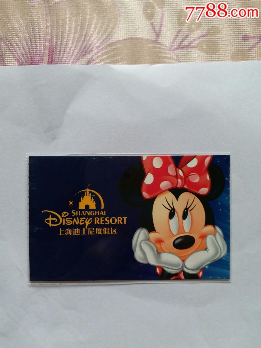 迪士尼门票价格
