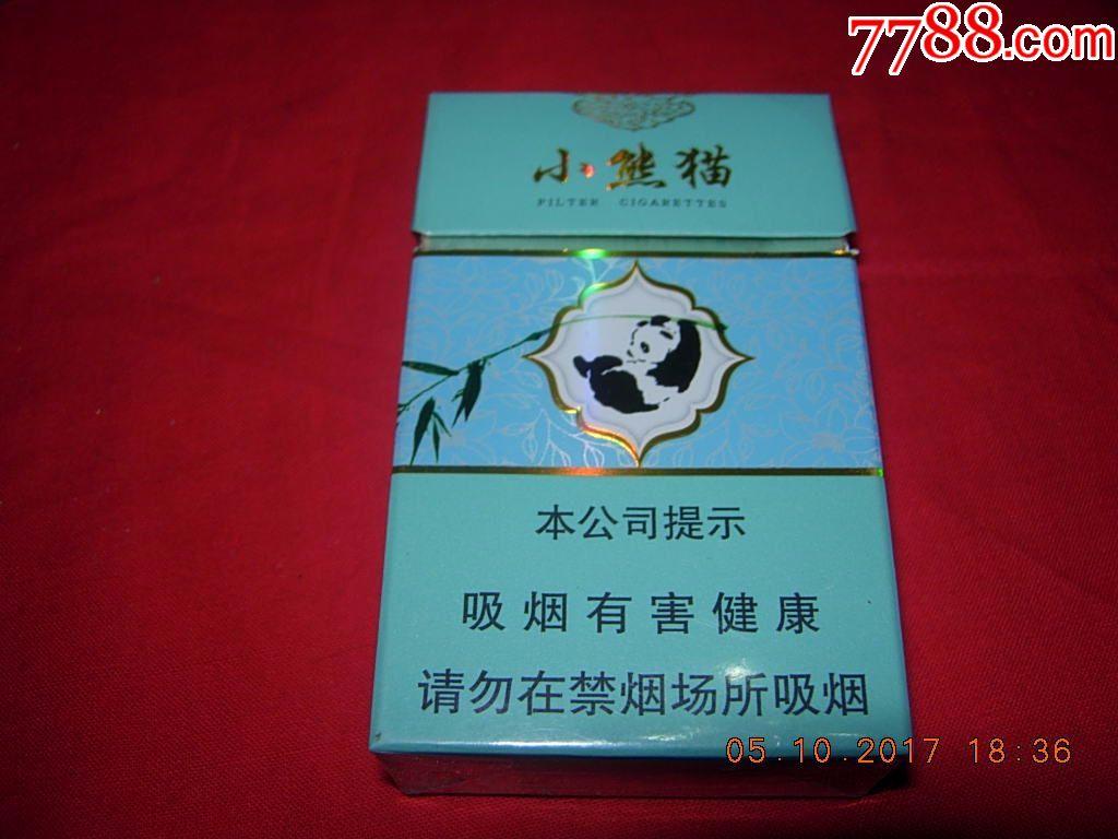 云烟小熊猫牌香烟_云烟---小熊猫-se54329990-烟标/烟盒-零售-7788收藏