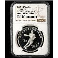 1994年国际奥林匹克运动100周年-篮球精制银币(NGCPF69)