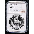 1994年麒麟1盎司普制银币(带证书、NGCMS69)