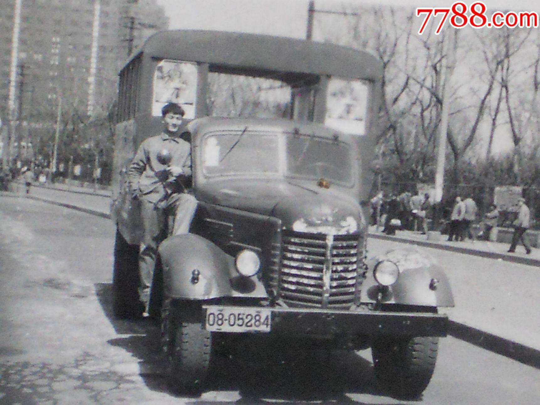 文革时期站在解放牌汽车照