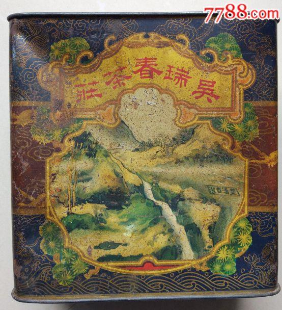 """大个民国北京""""吴瑞春茶庄""""茶桶(se54659117)_"""