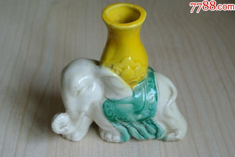 建国初期创汇期素三彩太平有象小瓷器小水盂收藏老瓷器收藏(se54755121)_