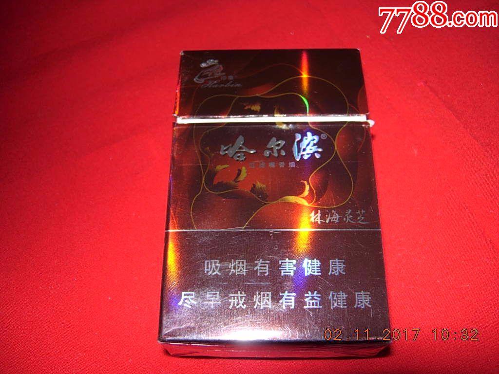 林海灵芝烟价格表图片