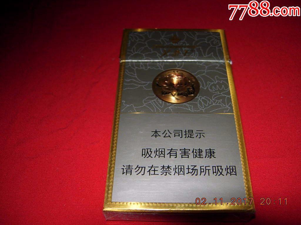 芙蓉王--硬--细支_第1张_7788收藏__中国收藏热线图片
