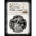 2011年世界自然基金会成立50周年-藏羚羊1盎司精制银币(原盒、带证书、NGC
