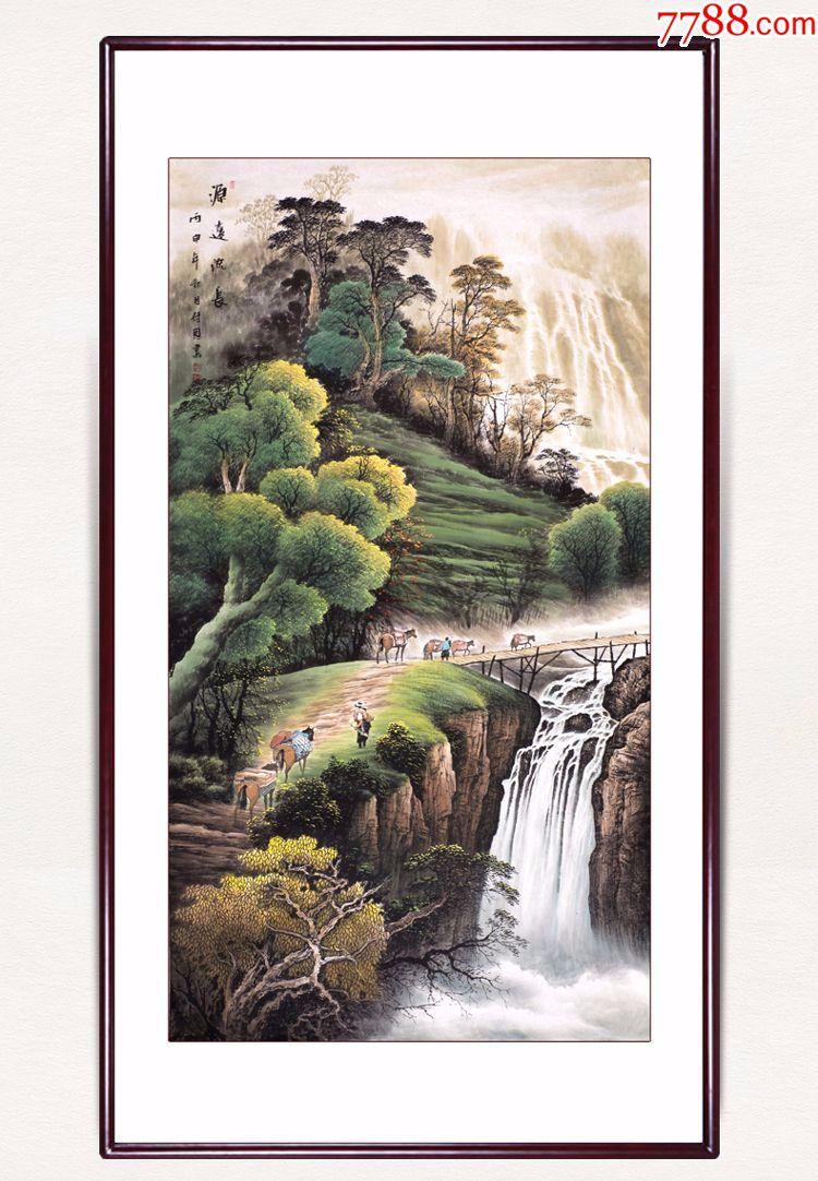 纯手绘国画山水画源远流长玄关中堂装饰画招财风水靠山竖幅大六尺