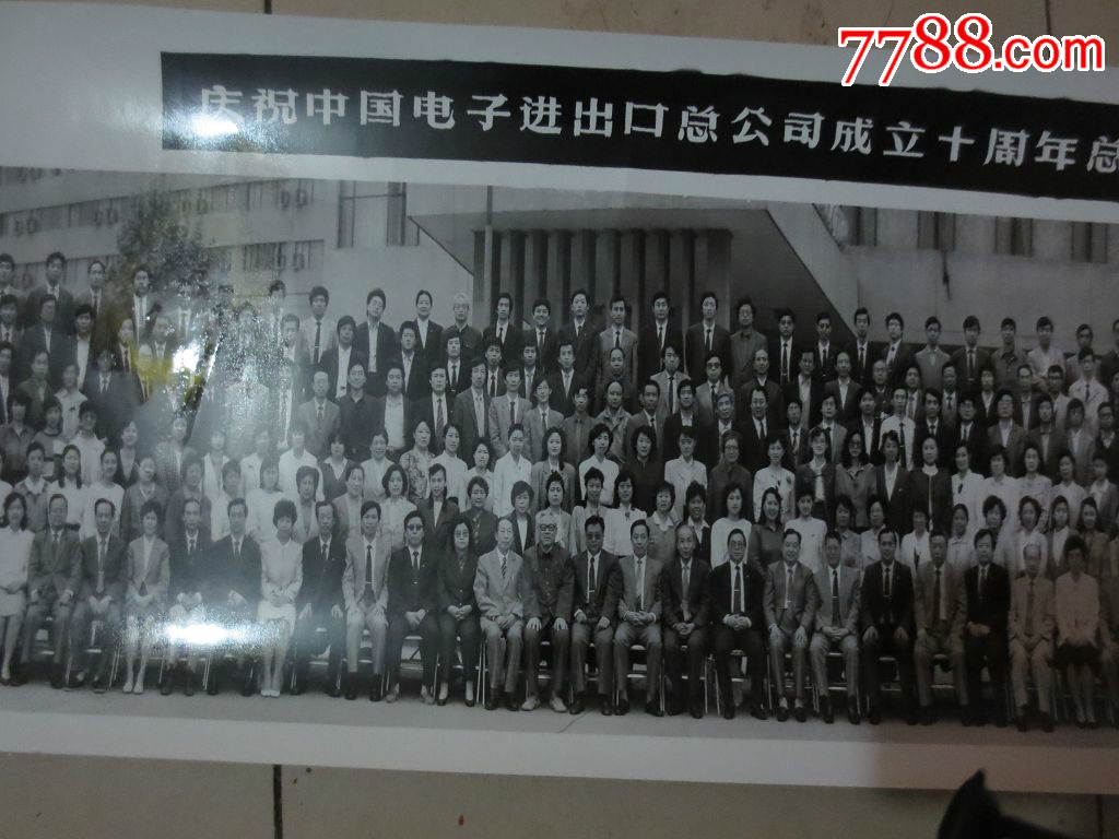 1990年大長照片一張圖片