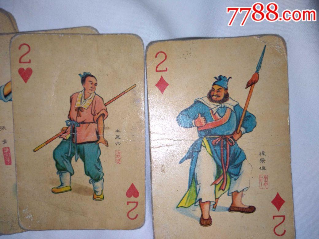 水浒传108将人物彩色扑克牌一套