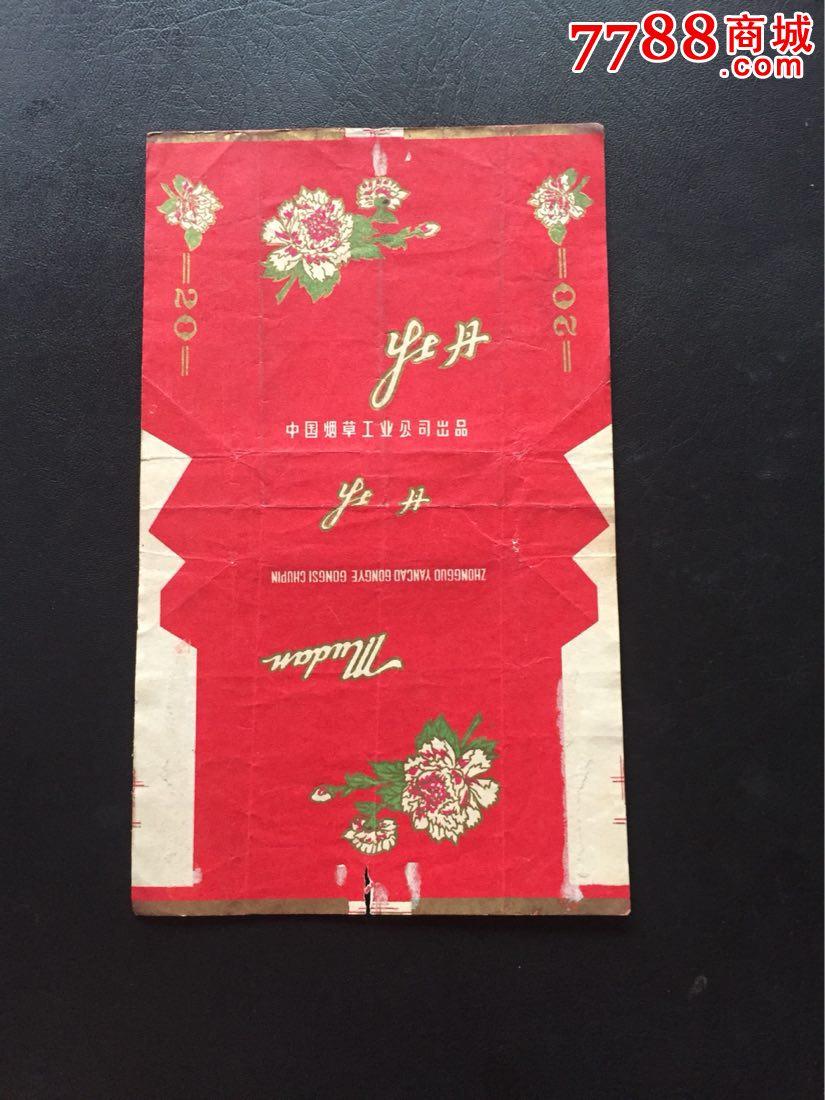 新版牡丹333标�_牡丹-价格:5.0000元-se55517172-烟标/烟盒-零售-7788