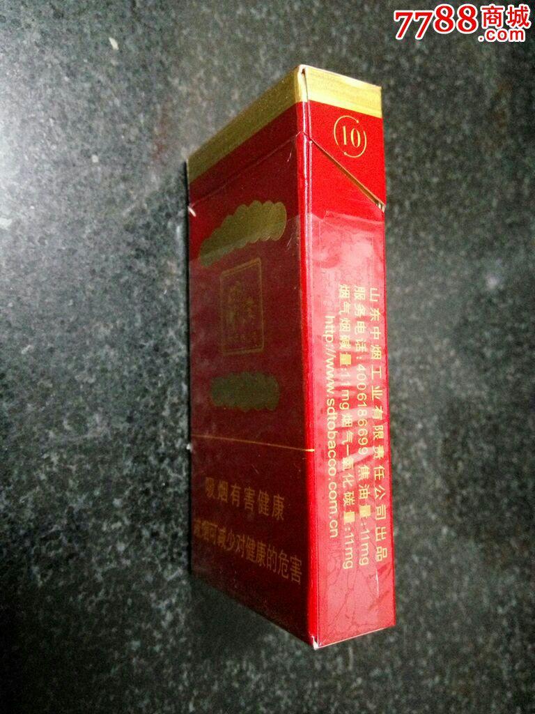山东中烟,【非卖品 泰山*红锡包>~8mg,10支装,3d标】