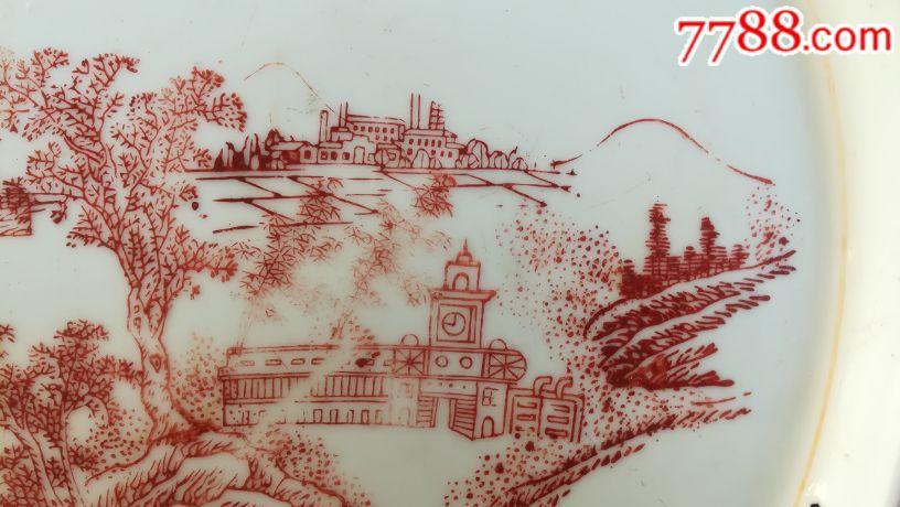 少见民国胭脂红手绘山水茶盘(包老包真)