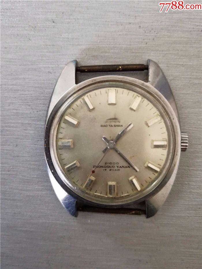 少见西安红旗手表厂----------大号宝塔山手表(se55655512)_7788收藏__收藏热线