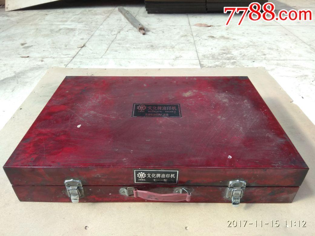 手动牌文化油印机dl750示波记录仪图片