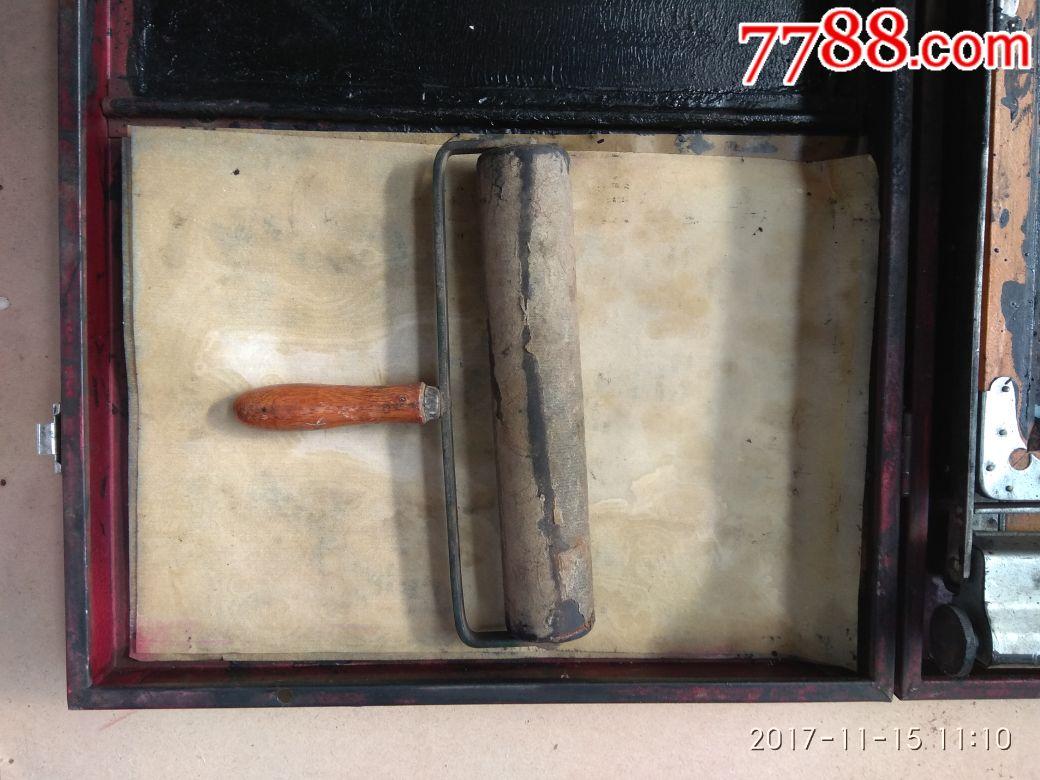 文化牌玻璃油印机手动钢混床图片