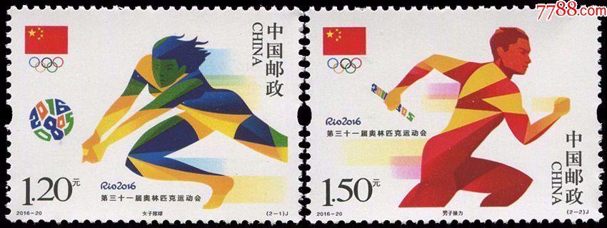第三十一届奥林匹克运动会巴西奥运2全