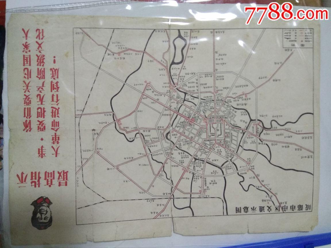 成都市60年代地图图片