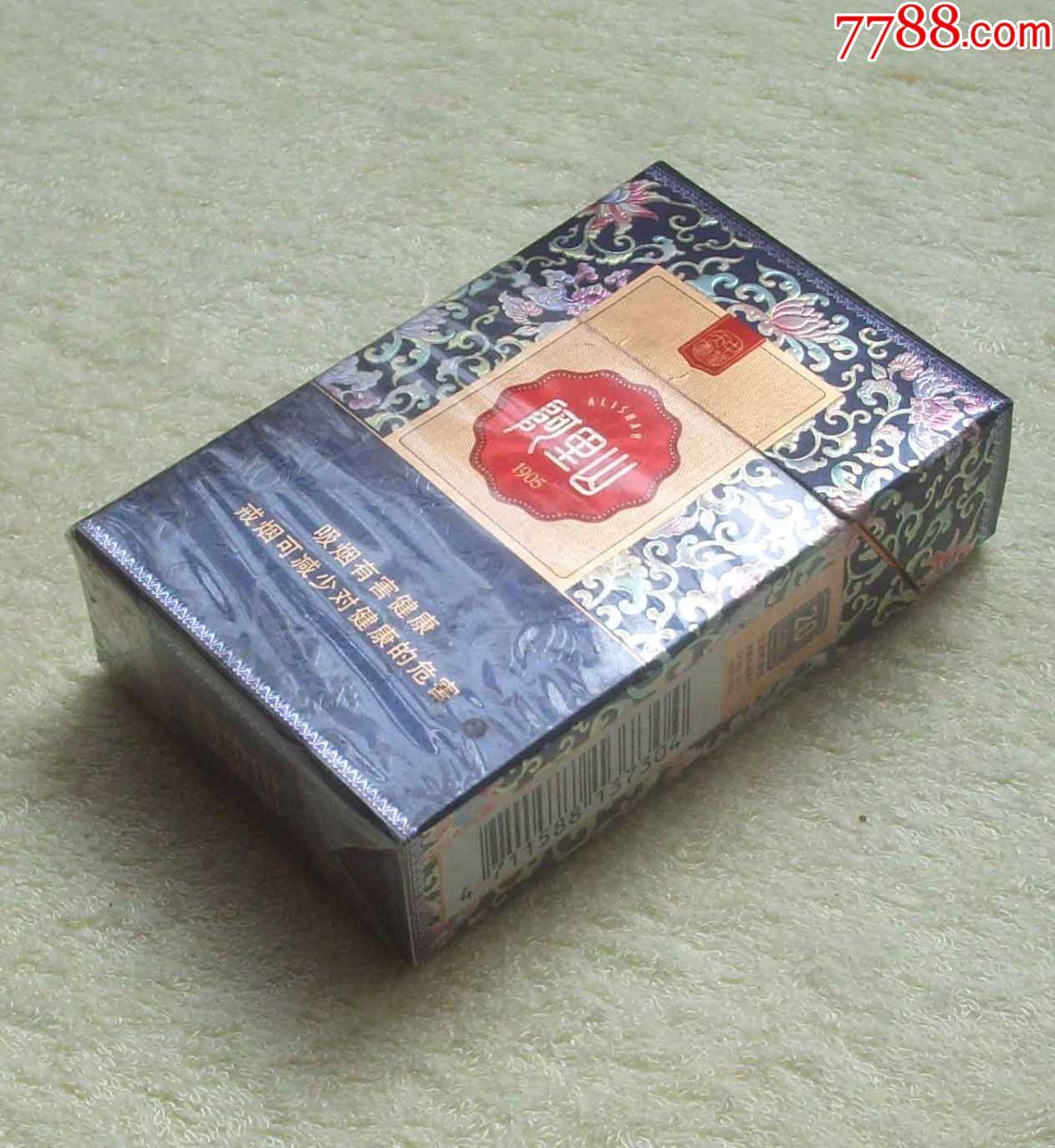 阿里山 17120606 阿里山 香烟实用包装
