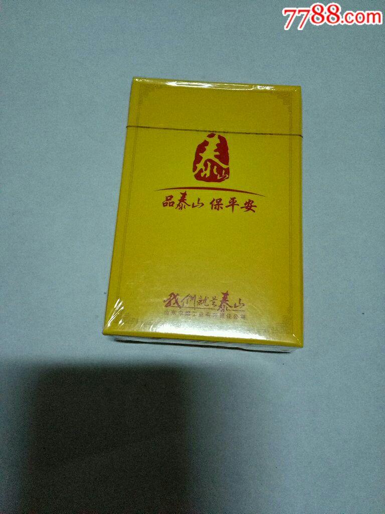 泰山香烟扑克
