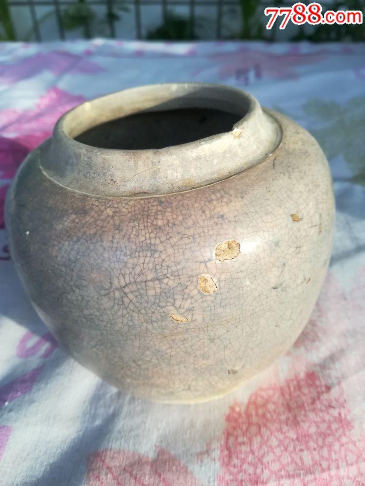 开片茶叶罐