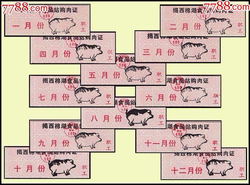 揭西外环规划图