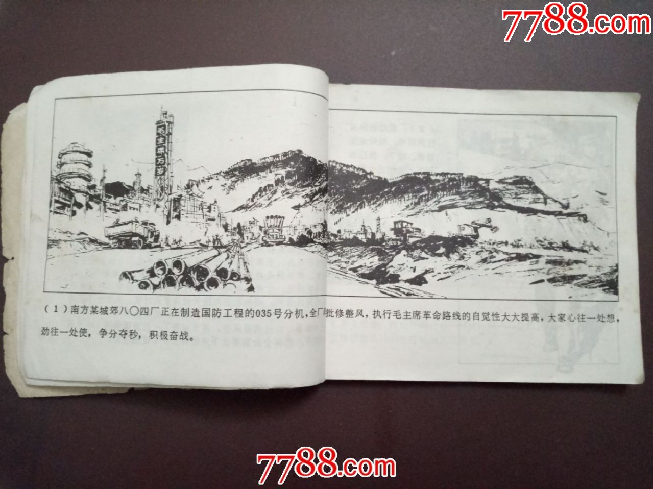 035号别墅(何汉秋签名)小层图纸图纸农村大全一图片
