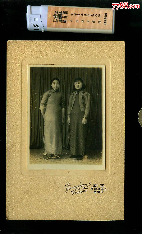 50年代或民国女人合影,照片尺寸10x7图片