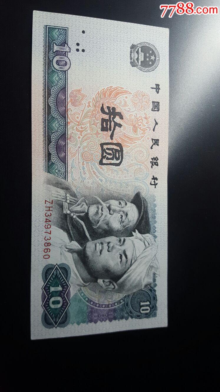 0000元【仕途收藏之家】_第2张_7788收藏__收藏热线
