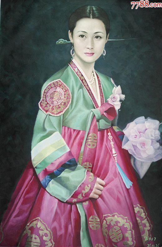 朝鲜美女油画_第2张_7788收藏__中国收藏热线图片