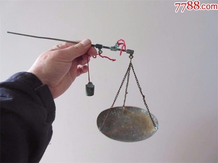 古董古玩铜质铜器秤砣民国称量金银器贵重中药房用的小秤包老民俗