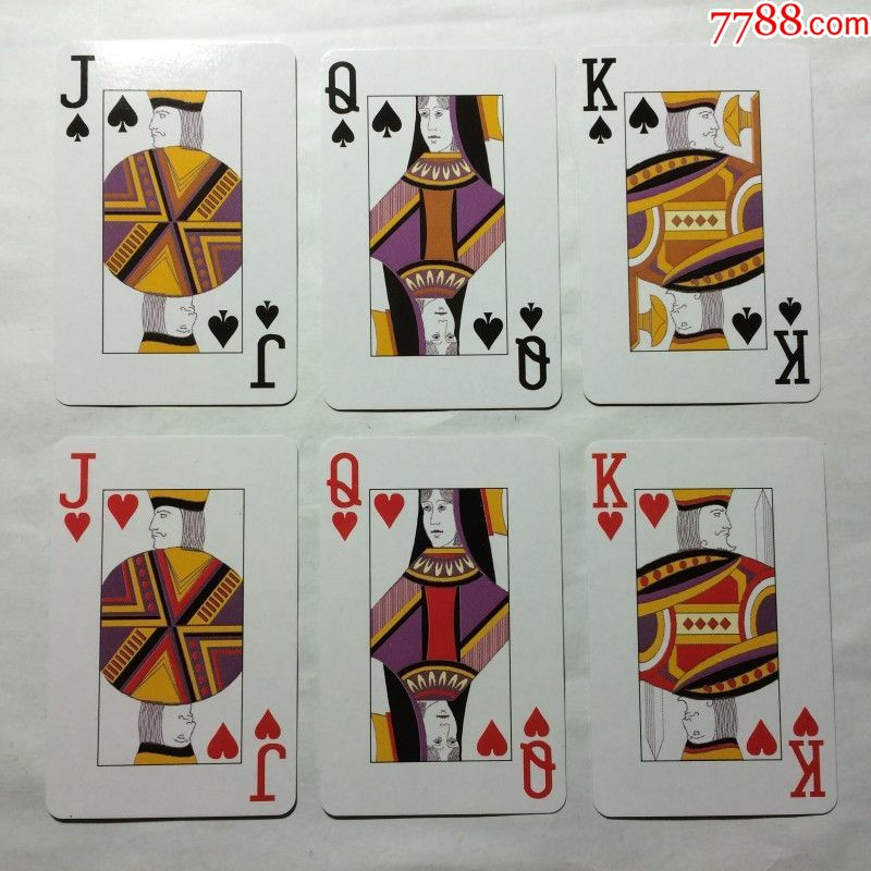 《金叶地王花园》扑克图片