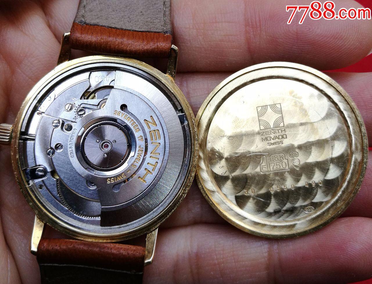 【图】真力时手表维修手表维修店   杭州江干   钟表维修   杭州
