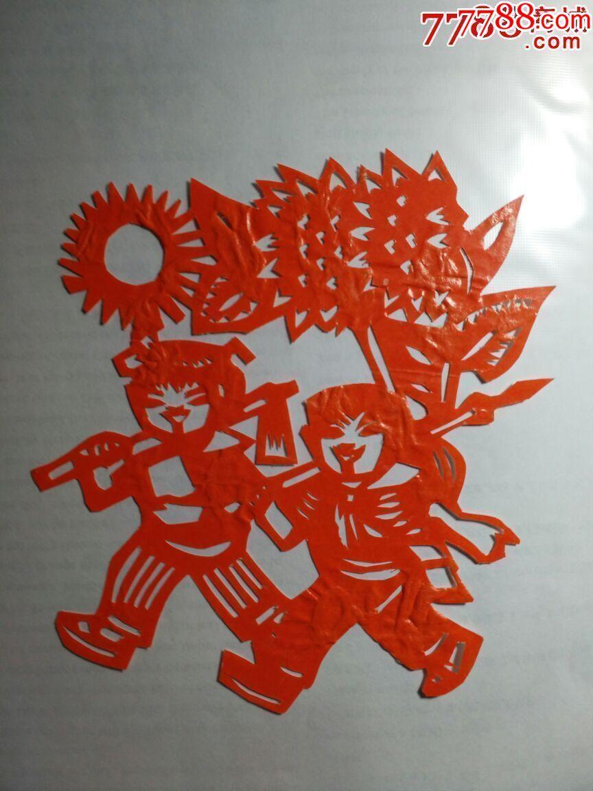小学生窗花_文革题材剪纸——小学生-se56612195-剪纸/窗花-零售