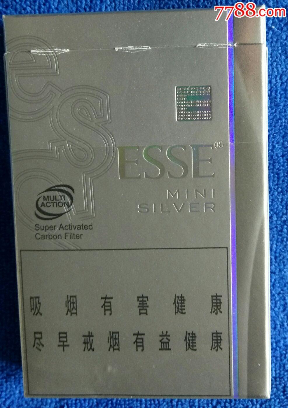 esse香烟_esse超细香烟