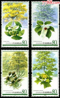 2006-5孑遺植物郵票原膠全品(se56649189)_7788收藏__收藏熱線