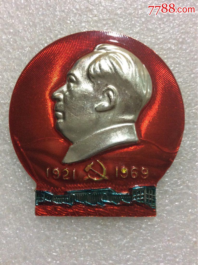 总后勤部领�9d#yce_异形人民大会堂1921-1969(中国人民解放军总后勤部重庆办事处)
