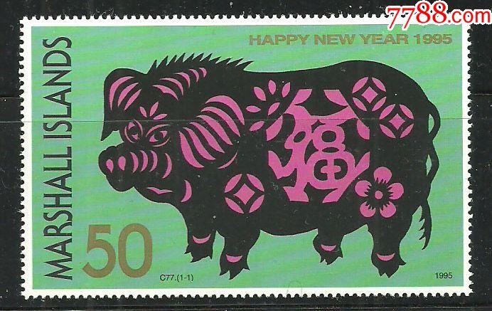 生肖邮票-猪年图片