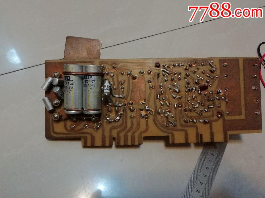 老电路板电容电阻