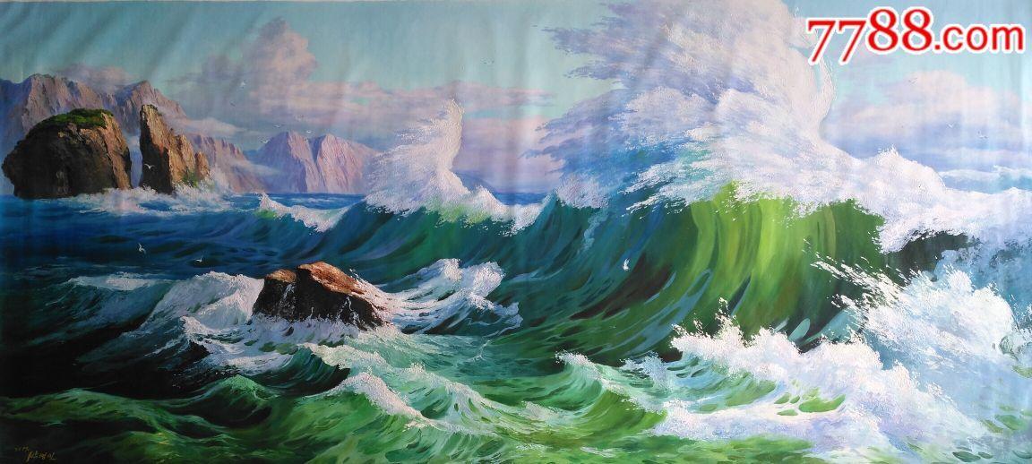 朝鲜名家油画/朝鲜人民画家朴明日大幅油画/油画海浪_第10张_7788收藏图片
