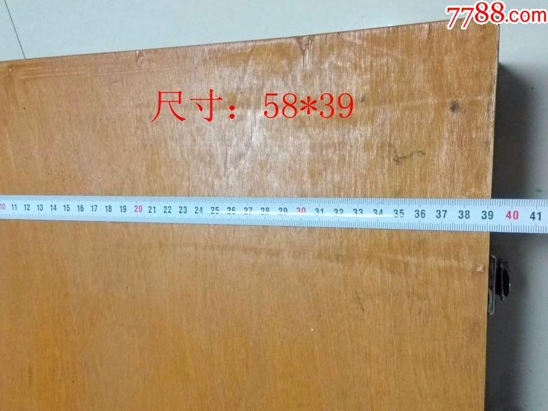 手动牌油印机七一一型文化印刷机(USB)A公金属软管图片