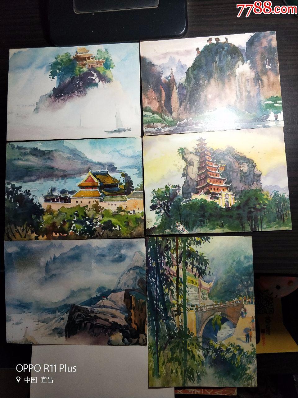 宜昌画家冯中衡画三峡风景水彩画活页(12张)