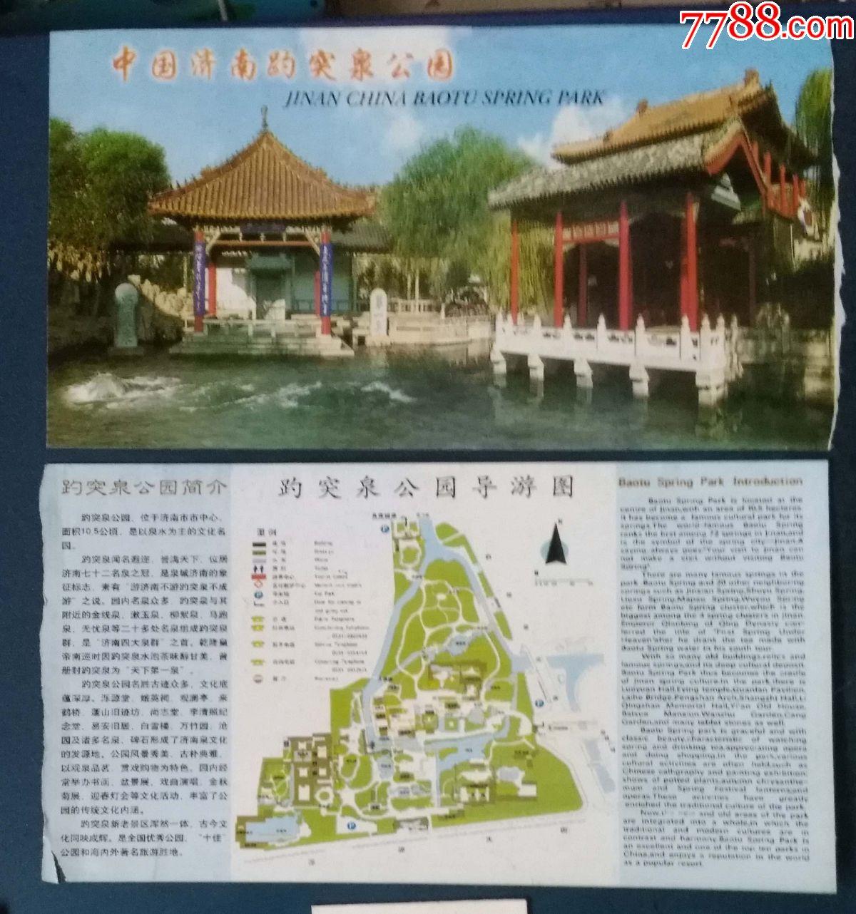0000元【新乐园】_第1张_7788收藏__中国收藏热线