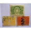 民国(司法印纸)三枚.不同(au27229288)_南藏世家