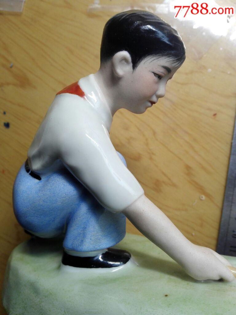 小男孩_第2张_7788收藏__中国收藏热线