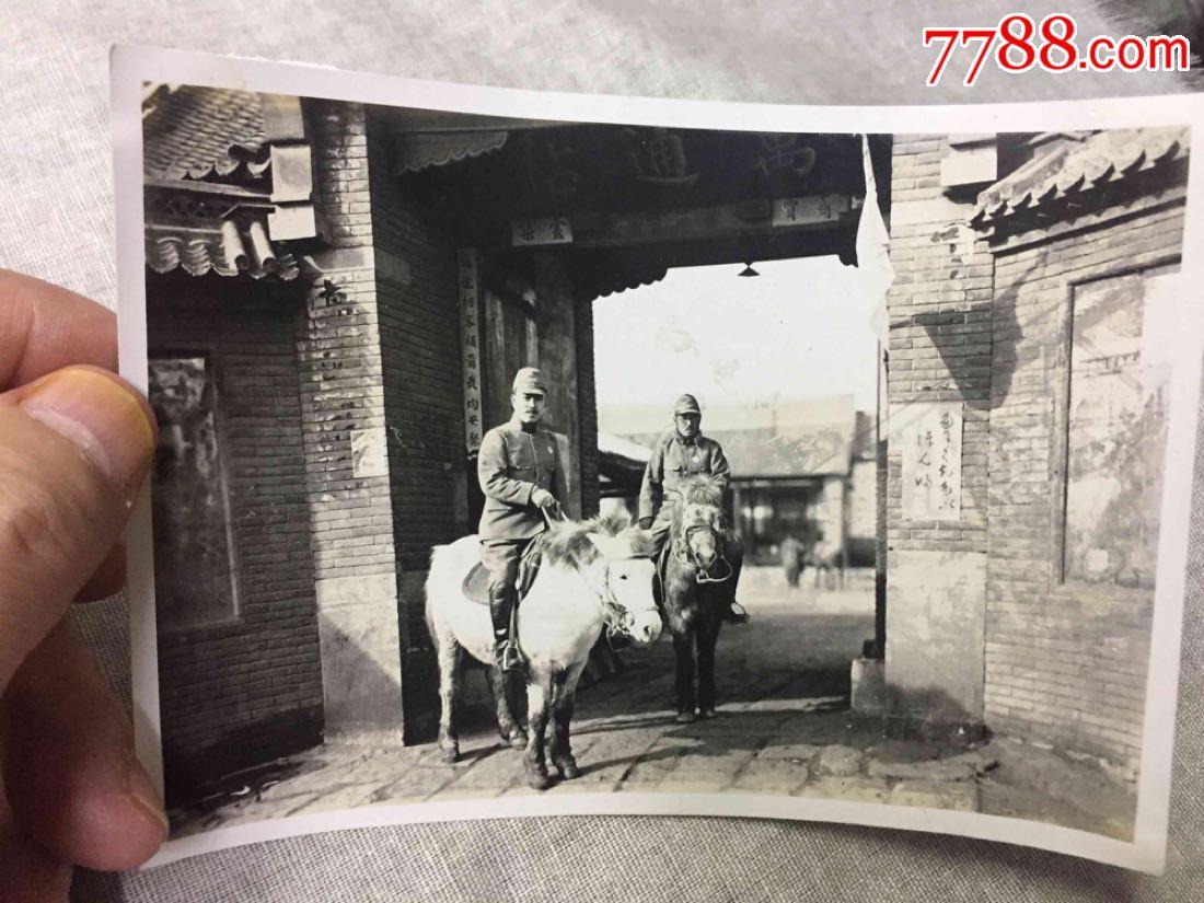 日本侵略中国山东时期鬼子骑马在胶诸线周村万