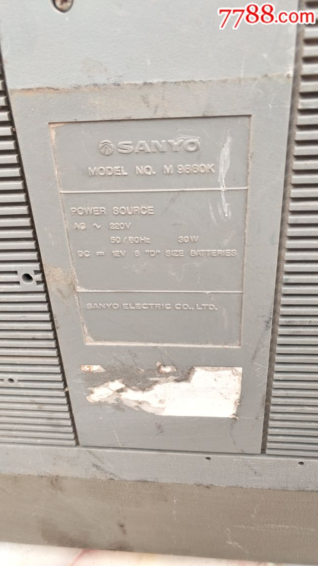 三洋m2429f电路图