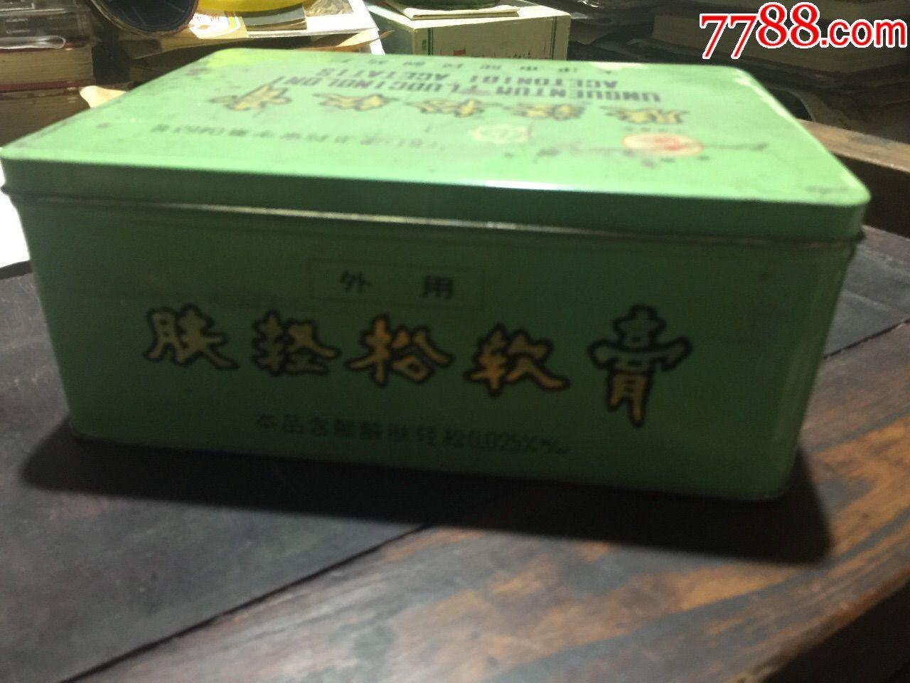 肤轻松软膏(大盒)